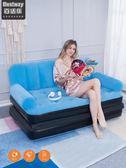 懶人沙發Bestway懶人沙發雙人小戶型臥室充氣沙發椅簡約簡易榻榻米折疊床JD 雲雨尚品