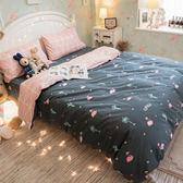 【預購】佛朗明哥紅鶴 S2單人床包雙人被套三件組 100%復古純棉 極日風 台灣製造 棉床本舖