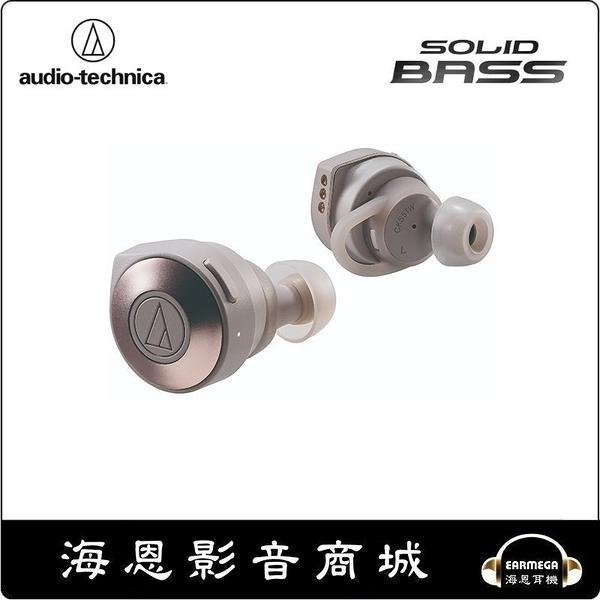 【海恩數位】日本鐵三角 audio-technica ATH-CKS5TW 真無線運動耳機 深刻重低音迴響 卡其色