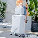 行李箱網紅ins20寸小型學生萬向輪旅行箱子母箱男女潮拉桿箱24寸 快意購物網