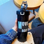 大容量水杯男生便攜簡約高顏值杯子女可愛運動夏天學生健身吸管杯【聚物優品】