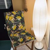 椅子椅套手繪棉麻防滑椅子套罩餐廳裝飾通用【極簡生活館】