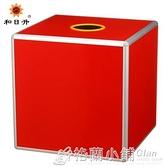 大號抽獎箱創意抽簽球抽獎盒子全紅無字樂捐箱抽簽箱摸獎搖獎箱ATF 格蘭小舖