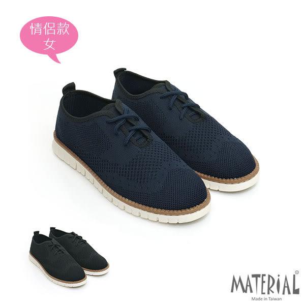 休閒鞋 柔軟透氣輕便休閒鞋 MA女鞋 T3656女