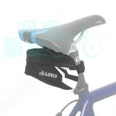 *阿亮單車*LOTUS 自行車中型白條紋座墊袋(SH4-7602R(M)),黑色《C84-173》