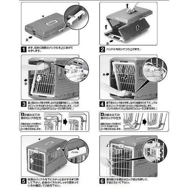 48H出貨*WANG*免運 IRIS 可摺疊式收納運輸籠(大) FC-670黑&橘 通風不悶熱、透氣性佳