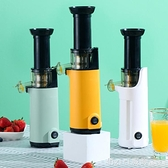 110V小型原汁機榨汁機渣汁分離果汁機全自動果蔬家用壓榨器 俏girl