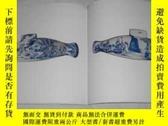 二手書博民逛書店罕見彭嶸:仁者無敵——雕塑、攝影17608 彭嶸 北京 九立方美