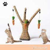 貓爬架劍麻繩 貓抓板 貓爬架 貓玩具劍麻磨爪貓抓柱跳台寵物用品   伊鞋本鋪