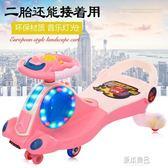 兒童扭扭車1-3-6歲溜溜車萬向輪女寶寶搖擺車妞妞車滑行學步車igo     原本良品