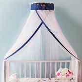 新生兒寶寶嬰兒床帶支架落地式可折疊無底兒童宮廷加密蚊帳罩通用 YJT 流行花園