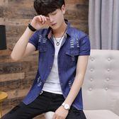 夏季牛仔襯衫男短袖修身韓版潮流薄款寸衫男夏天帥氣破洞半袖襯衣 熊貓本