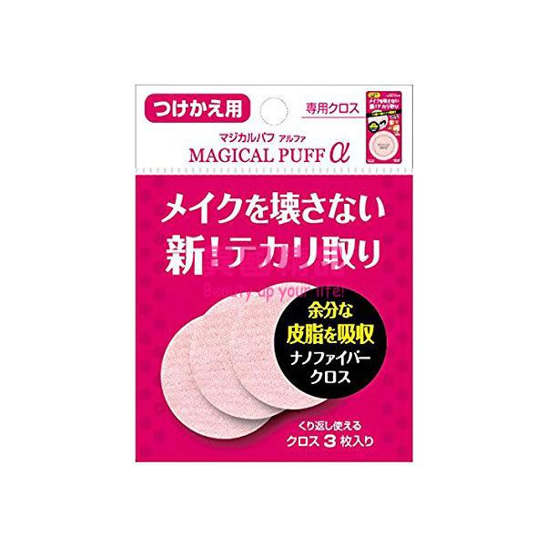 日本 Magical Puff 神奇魔法吸油海綿粉撲 替換補充包 補充替芯 3枚入/包【特價】★beauty pie★