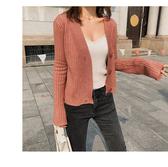 針織衫 素色 毛衣 排釦 V領 喇叭袖 短款 針織外套 M碼【NDF5260】 BOBI