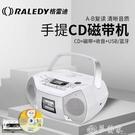 CD機 格雷迪511手提磁帶CD機一體播...