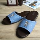 台灣製造-經典系列-親子室內拖鞋-療癒小熊-成人-藍