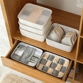 內衣收納盒抽屜式家用分格襪子內衣褲整理箱【極簡生活】