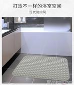 防滑墊莫蘭迪色洗澡間浴室墊子衛生間地墊淋浴腳墊家用衛浴廁所墊 MKS免運