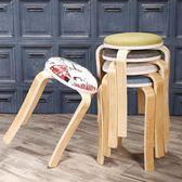 實木凳子時尚創意客廳小椅子家用高圓凳簡約軟面餐桌板凳成人餐椅