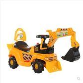 大型兒童挖掘機可坐人3可騎充電動4遙控挖土機男童四輪工程車玩具 igo  夏洛特居家