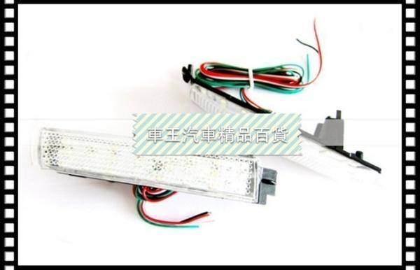 【車王小舖】Nissan 日產 LIVINA 後保桿燈 後保桿剎車燈 貨到付運費150元