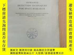 二手書博民逛書店infrared罕見detection techniques for space research(P2292)奇