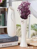 30厘米描金白色陶瓷花瓶 現代簡約真金手畫花瓶 酒櫃裝水養鮮花『摩登大道』