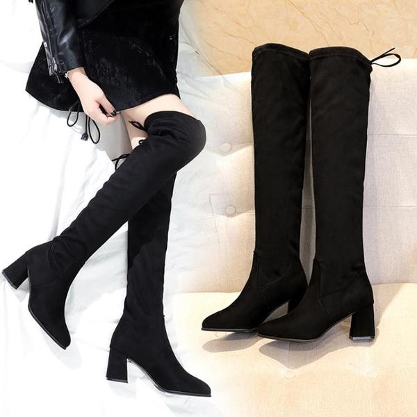 2021秋冬過膝長靴女顯瘦彈力靴中跟高筒靴粗跟馬丁靴女 百分百
