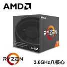 AMD Ryzen R7-3700X 處...