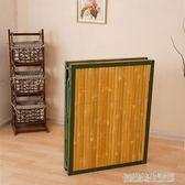 竹板床折疊床單人辦公室午休床1.2/1.5米雙人床家用簡易竹條板床 YDL