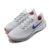 Nike 慢跑鞋 Air Zoom Pegasus 37 灰 紅 男鞋 飛馬 運動鞋 【ACS】 BQ9646-006