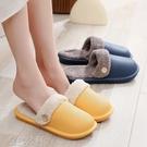 新款棉拖鞋女冬季室內家居家用厚底防滑情侶保暖可拆洗拖鞋男外穿快速出貨