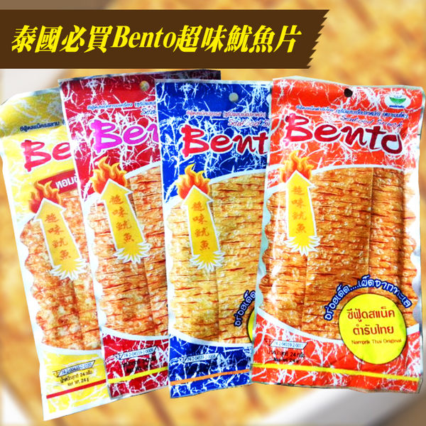 Bento 泰國超味魷魚片 泰國必買魷魚片24g大包裝