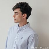 【GIORDANO】 男裝經典刺繡彈力牛津紡長袖襯衫-72 藍白條紋