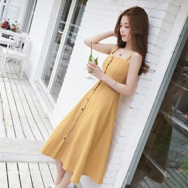 一字肩洋裝 法式智熏超仙森系吊帶裙子夏季新款過膝長裙洋氣桔梗洋裝女 果果生活館