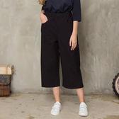 【衣大樂事】MIT雙腰造型竹節寬褲