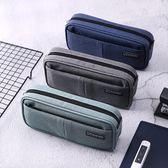 筆袋 學生鉛筆盒筆袋純色簡約文具盒大容量文具袋多功能拉鏈袋 年貨必備 免運直出