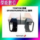 TOMTOM 原廠錶帶 防過敏材質 適用...