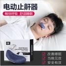 鼻塞呼吸器鼻子凈化器 睡眠防打呼嚕迷妳防鼾止鼾器街頭布衣