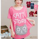 *孕味十足。孕婦裝*現貨+預購【COO6533-1】台灣製俏皮貓咪圖樣孕婦(側掀式)哺乳上衣 三色