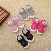 夏季新款兒童涼鞋女童男童寶寶涼鞋1-3歲2防滑軟底小童公主鞋
