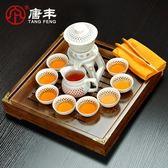 茶具套裝半自動便攜青花瓷工夫差距長方形小型實木茶盤組合BL 免運直出 交換禮物