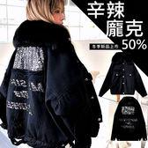 克妹Ke-Mei【AT54762】平台限定!N3B仿狐狸毛領背後字母亮片厚內膽大衣外套