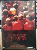 挖寶二手片-P22-036-正版DVD-電影【小活佛】-基努李維 布麗姬芳達(直購價) 海報是影印