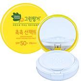 韓國Green Finger綠手指幼兒滋潤防曬乳氣墊粉撲造型16g