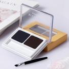 眉粉完美塑形獨特兩色眉粉防水防汗自然不易脫色超長持久立體均勻 獨家流行館