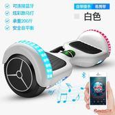 平衡車 智慧電動車雙輪兒童小孩代步車成年兩輪成人學生8-12自平衡車T 9色