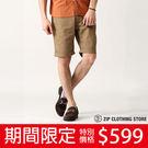 短褲 夏日休閒男短褲 022CAMEL