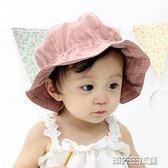 嬰兒帽 嬰兒太陽帽純棉春秋款男女寶寶遮陽帽大檐漁夫帽純色 ins 潮先生