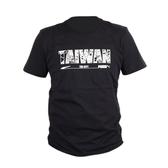 PUMA 城市短袖T恤 TAIWAN 黑 583695-01